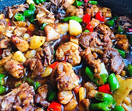 麻辣鲜香,好吃到停不下来的川味小煎鸡的做法