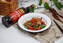 青椒肉片的做法