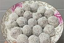 椰蓉香芋丸子的做法