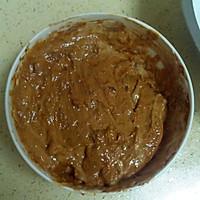 无油红枣蛋糕#豆果5周年#的做法图解12