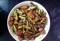 豆角烧土豆的做法