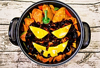 万圣节的鸡翅大焖锅,搞怪又美味的南瓜灯造型 #肉食者联盟#的做法