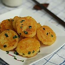 葱香椒盐土豆饼