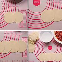好看又好吃的《花式玫瑰煎饺》,据说这才是饺子的正确打开方式的做法图解6