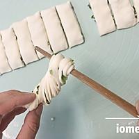 香葱花卷的做法图解9