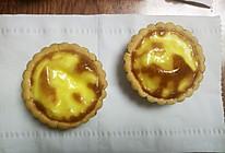 香酥曲奇蛋挞的做法