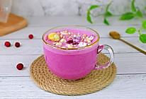 #轻饮蔓生活#蔓越莓麦片奶昔的做法