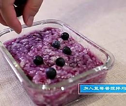 蓝莓山药冰粥的做法