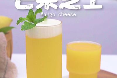Vitamix破壁机食谱 —— 芒果芝士