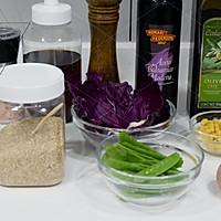 油醋汁甜豆玉米紫甘蓝沙拉的做法图解1