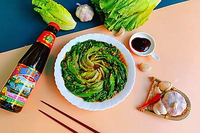 在家为什么做不出好吃的蚝油生菜?原来是用错了它!