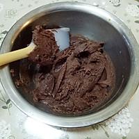 巧克力曲奇饼干#快手又营养,我家的冬日必备菜品#的做法图解5