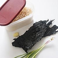 【紫菜虾皮汤】如何让紫菜汤更鲜美?更有营养!!的做法图解1