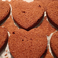 四叶草巧克力慕斯#松下烘焙魔法世界#的做法图解7