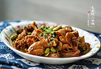 毛豆烧小公鸡的做法
