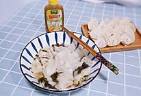 #太太乐鲜鸡汁玩转健康快手菜#鸡汁抄手的做法