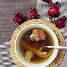 红桃K(洛神花)龙骨鸡脚汤