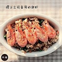 两餐厨房丨冬日意式甜虾焗饭的做法【两餐原创】的做法图解10