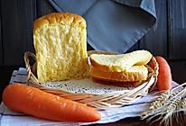 超软胡萝卜吐司 中种法的做法
