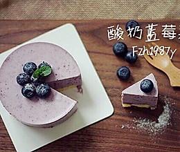 酸奶蓝莓慕斯~用冰箱就可以做的蛋糕的做法