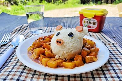 什绵小猪饭