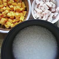 香甜软糯的南瓜饭的做法图解1