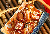 上海年夜饭必备—上海糖醋小排的做法
