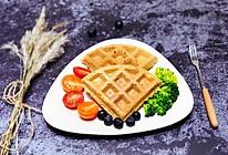 #10分钟早餐大挑战#全麦华夫饼的做法