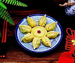 #年味十足的中式面点#金玉满堂黄金饺的做法