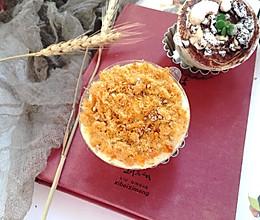 简单易做的肉松杯子蛋糕的做法