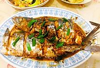 酱烧鲅鱼的做法