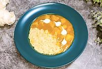 减脂增肌餐:可以放开肚子吃的海鲜咖喱饭的做法