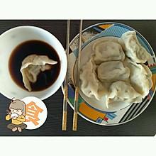 韭菜三鲜馅饺子(独家)