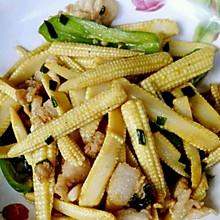 玉米芯炒肉片