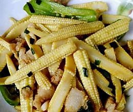 玉米芯炒肉片的做法