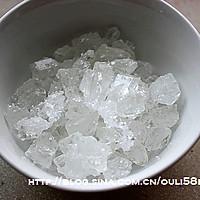 冰糖葫芦的做法图解2