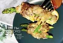#餐桌上的春日限定#春天的味道是爆浆凤梨肥牛卷的做法