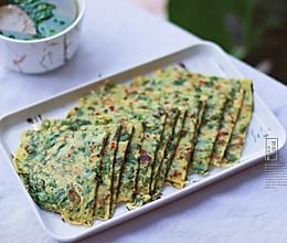 枸杞叶玉米面鸡蛋饼的做法