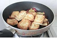 鱼豆腐的做法图解3