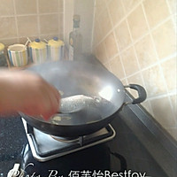 豆腐玉米鲫鱼汤的做法图解6
