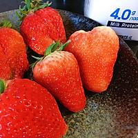 草莓慕斯蛋糕的做法图解3