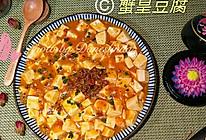 蟹皇豆腐(秃黄油炖豆腐)的做法
