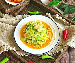 #相聚组个局#简单又清口的素菜~腐乳包菜的做法