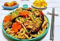 #元宵节美食大赏#鸡腿茄子焖面的做法