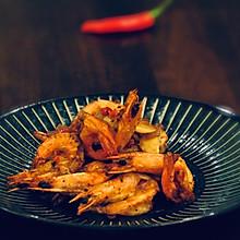 椒盐虾-别说吃饭没胃口