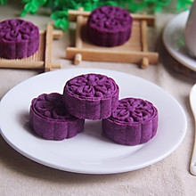 紫薯糯米糕#精品菜谱挑战赛#