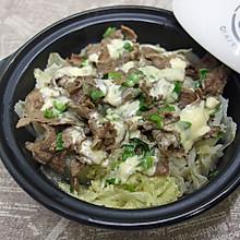 干酪牛肉白菜煲 ★砂锅白菜 3