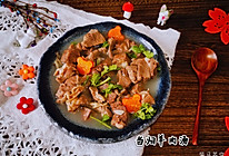 最温中补气 当归羊肉汤的做法
