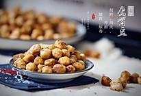 蒜香鹰嘴豆的做法