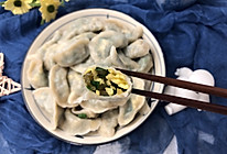 韭菜鸡蛋水饺的做法